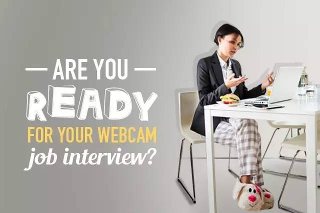 skype interview 2017